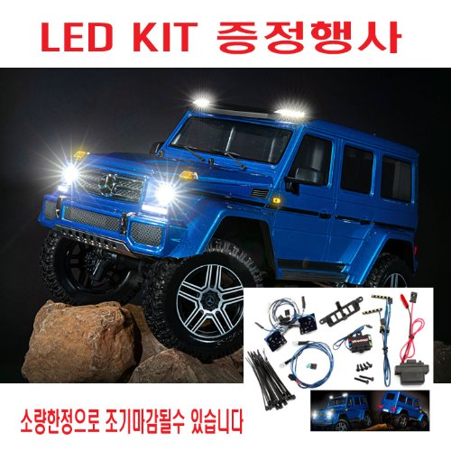 증정행사-CB82096-4 New TRX-4 Mercedes G 500 4X4(BLACK/BLUE) LED KIT증정 행사