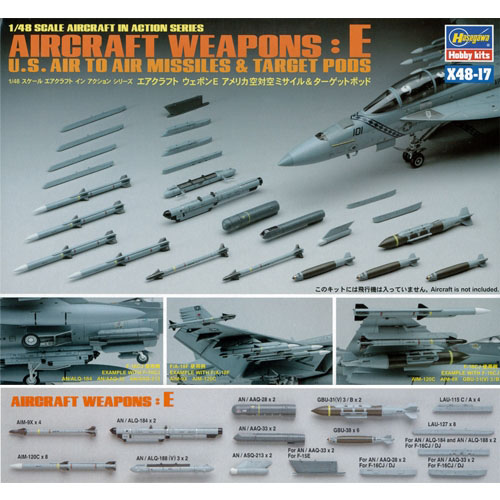 BH36117 1/48 Aircraft Weapons E : U.S. Air-to-Air Missiles & Target Pods