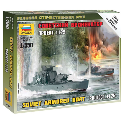BZ6164 1/350 Soviet Armored Boat (New Tool- 2014)