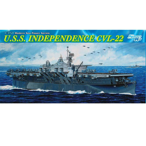 BD1024 1/350 U.S.S. Independence CVL-22 (Smart Kit)