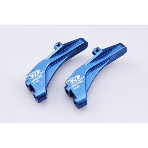 AR0263-BL *B5M Wing Mount Set (blue)