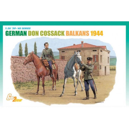 BD6588 1/35 German Don Cossack (Balkans 1944)