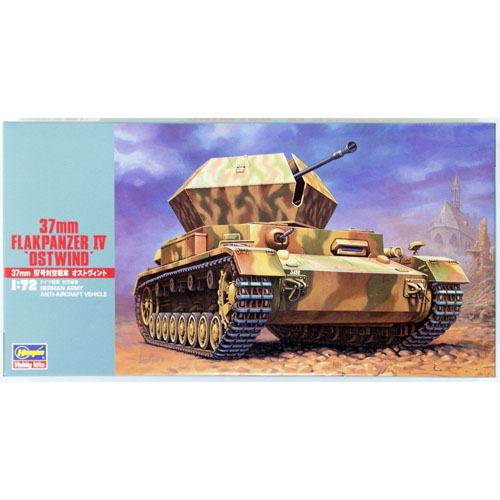 BH31147 MT47 1/72 37mm Flakpanzer IV Ostwind