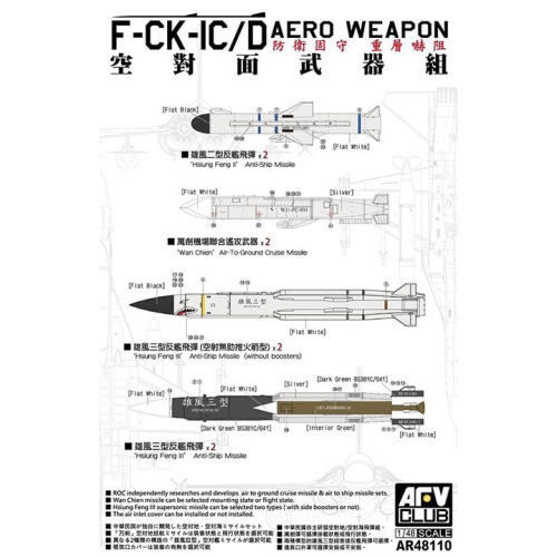 BFR48110 1/48 Aero Weapon for F-CK-1C/D