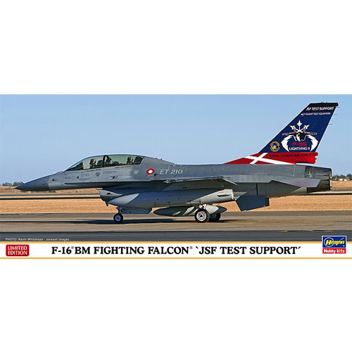 BH02095 1/72 F-16BM Fighting Falcon
