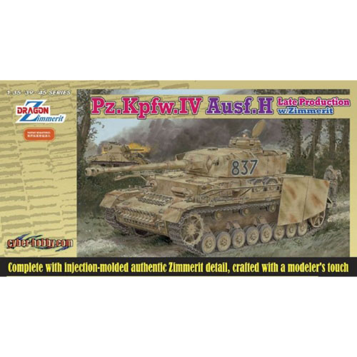 BD6560 1/35 Pz. Kpfw.IV Ausf. H Late Production w/Zimmerit-