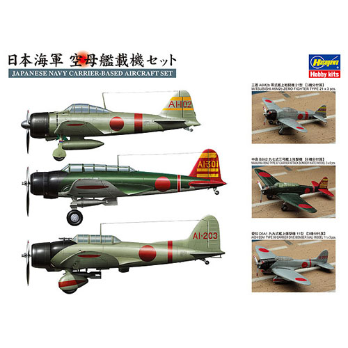 BH72130 QG30 1/350 Japanese Navy Carrier Based Aircraft Set (12 pcs.) - Zero Fighter Type21 Val Model 11 and Kate Model 3