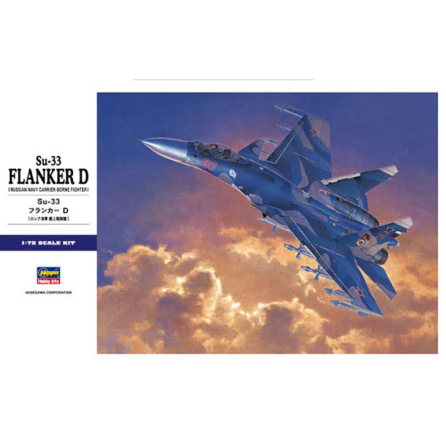 BH01565 1/72 Su-33 Flanker D