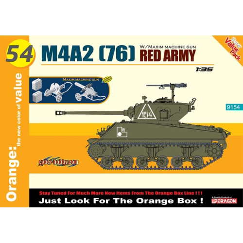 BD9154 1/35 M4A2 (76) RED ARMY