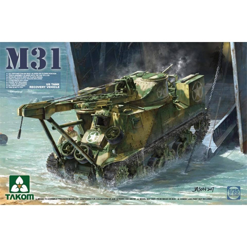 BT2088 1/35 M31 US Tank Recovery Vehicle