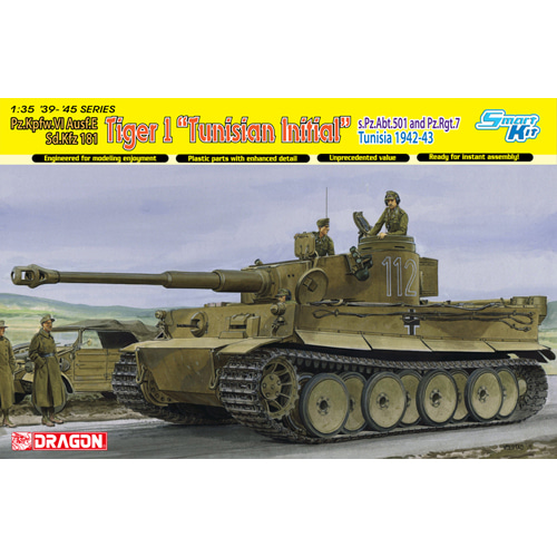 "BD6608 1/35 Tiger I Initial Production ""Tunisian Initial Tiger"" 1.kompanie s.Pz.Abt.501 DAK Tunisia 1942/43"