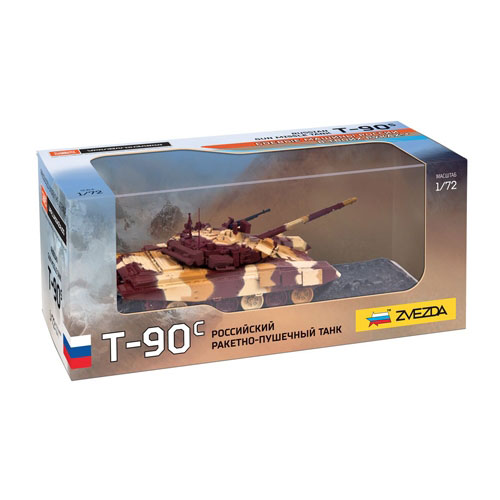 BZ2500 [완성품] 1/72 Russian Main Battle Tank T-90 - 케이스 파손