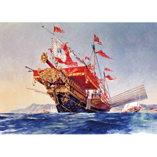 BG80898 1/75 La Reale De France Twin Masted 17th Century Sailing Ship(박스 손상)