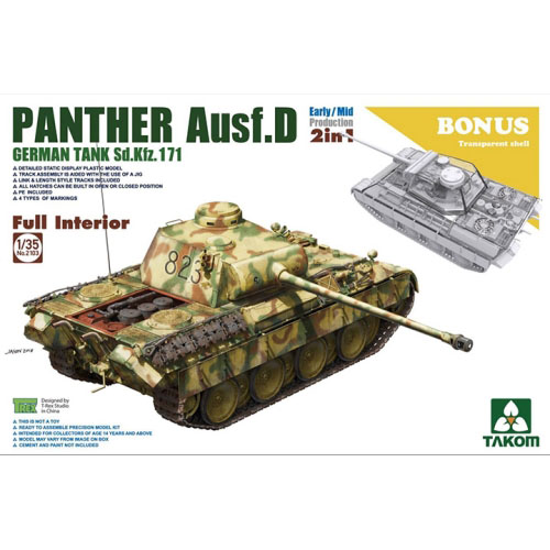 BT2103 1/35 Sd.kfz.171 Panther Ausf.D Early/Mid Production 2 in 1-Full Interior