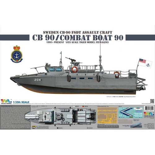 BR6293 1/35 Sweden CB-90 FDST Assault Craft CB90/Combat Boat 90