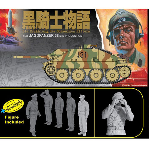 BD6661 1/35 Jagdpanzer 38(t) Hetzer 'Black Knight' Series 2 figures included