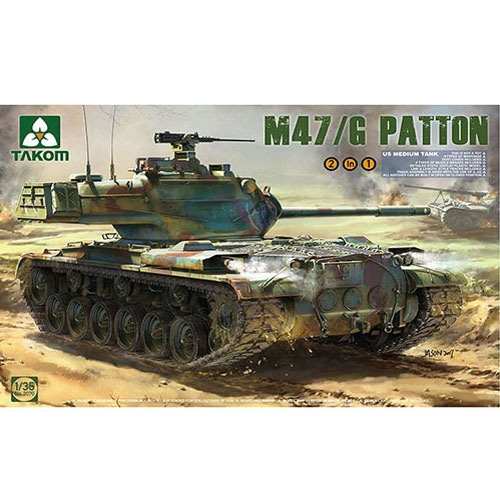 BT2070 1/35 US Medium Tank M47 Patton
