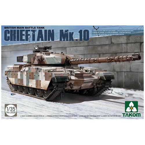 BT2028 1/35 British Main Battle Tank Chieftain Mk.10 - 트랙 누락