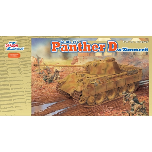 BD6428 1/35 Panther Ausf.D w/Zimmerit Coating - 행사품