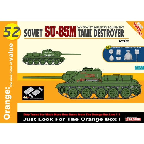 BD9152 1/35 Soviet SU-85M Tank Destroyer (Orange)