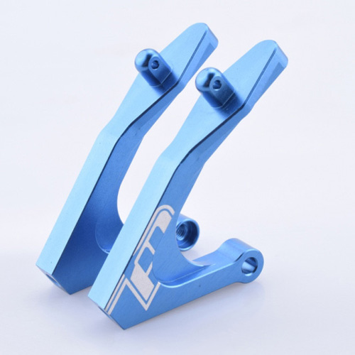 AR0243 *Revolution Design B5RM Wing Mount Aluminium Set