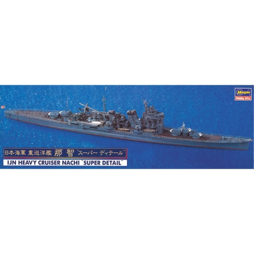 BH30018 1/700 IJN Heavy Cruiser Nachi `Super Detail`